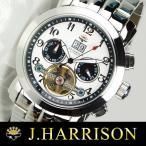 ジョンハリソン J.HARRISON/ジョン・ハリソン メンズ腕時計 自動巻き jh008-wb 新品 本命 おしゃれ ブランド ウォッチ
