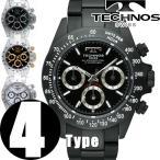 送料無料(腕時計/メンズ)スイスの名門老舗ブランド TECHNOS テクノス メンズ腕時計 クロノグラフ TGM615 円 ブランド 本命 デザインウォッチ おしゃれ
