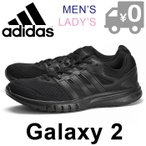 SALE アディダス ギャラクシー 2 4E スニーカー メンズ レディース ランニングシューズ ローカット 黒 ブラック adidas Galaxy 2 4E