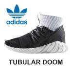 アディダス オリジナルス チュブラー ドゥーム スニーカー レディース メンズ シューズ 靴 黒 ブラック adidas Originals TUBULAR DOOM BA7555