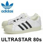 アディダス オリジナルス ウルトラスター 80s スニーカー メンズ レディース ローカットシューズ 白 ホワイト adidas Originals ULTRASTAR 80s BB0171