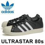 アディダス オリジナルス ウルトラスター 80s スニーカー メンズ レディース ローカットシューズ 黒 ブラック adidas Originals ULTRASTAR 80s BB0172