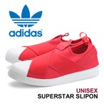 SALE アディダス オリジナルス スーパースター スリッポン メンズ レディース スニーカー 男性 女性 ユニセックス ピンク adidas Originals SS SlipOn