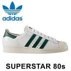 SALE アディダス オリジナルス スーパースター80s レディース メンズ スニーカー ローカット レザー ホワイト グリーン 白 緑 adidas Originals SUPERSTAR 80s