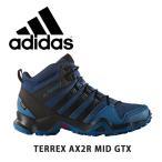 SALE アディダス テレックス トレッキングシューズ ブーツ メンズ 靴 ブルー ゴアテックス アウトドア 登山 ハイキング adidas TERREX AX2R MID GTX BB4604