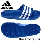 ショッピングサンダル SALE アディダス デュラモ スライド サンダル メンズ レディース スポーツサンダル シャワーサンダル 定番 青 ブルー 男性 女性 adidas Duramo Slide G14309