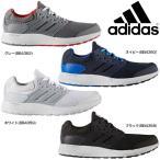 SALE アディダス ギャラクシー スニーカー メンズ レディース ランニングシューズ ウォーキング ローカット 靴 黒 白 ブラック ホワイト adidas