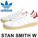 アディダス オリジナルス スタンスミス スニーカー レディース メンズ レザー 靴 ローカット 白 赤 女性 男性 adidas Originals STAN SMITH W