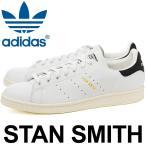 アディダス オリジナルス スタンスミス メンズ レディース スニーカー 白 黒 ランニングホワイト/コアブラック (S75076) adidas Originals STAN SMITH