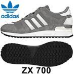 アディダス オリジナルス ゼットエックス700 スニーカー メンズ レディース シューズ レザー スウェード グレー adidas Originals ZX700