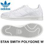 アディダス オリジナルス スタンスミス ポリゴン 2016AW レディース メンズ スニーカー シューズ adidas Originals STAN SMITH POLYGONE W