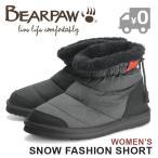 雪 雨 スノーファッション ショート