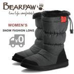 SALE ベアパウ スノーブーツ ボア 防寒 撥水加工 ロングブーツ チャコール Bearpaw SNOW FASHION LONG SN-KR-3
