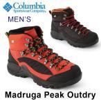 ショッピングトレッキングシューズ SALE コロンビア マドルガピーク アウトドライ トレッキングシューズ メンズ ブーツ 登山靴 防水 アウトドア 男性 茶 オレンジ Columbia Madruga Peak Outdry