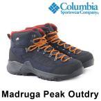 ショッピングトレッキングシューズ SALE コロンビア マドルガピーク アウトドライ トレッキングシューズ メンズ ブーツ 防水 アウトドア 男性 ネイビー Columbia Madruga Peak Outdry YM5257