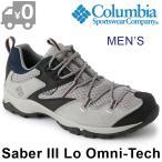ショッピングトレッキングシューズ SALE コロンビア セイバー 3 ロウ オムニテック トレッキングシューズ メンズ アウトドア 男性 防水 軽量 グレー Columbia Saber 3 Lo Omni-Tech