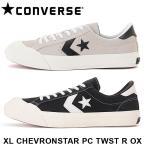 ショッピングconverse SALE コンバース エクストララージ XL シェブロンスター スニーカー メンズ レディース ローカット ホワイト ブラック 白 黒 スエード CONVERSE PC TWST R OX