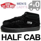 SALE バンズ ハーフキャブ スニーカー スウェード スケートシューズ メンズ レディース BLACK/BLACK ブラック VANS HALF CAB