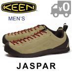ショッピングトレッキングシューズ キーン ジャスパー 靴 アウトドア スニーカー トレッキングシューズ クライミングシューズ ローカット KEEN JASPER