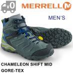 ショッピングトレッキングシューズ SALE メレル カメレオン シフト ミッド ゴアテックス メンズ トレッキングシューズ アウトドア 防水 ブーツ MERRELL CHAMELEON SHIFT MID GORE TEX