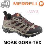 ポイント増量中 メレル モアブ ゴアテックス レディース トレッキングシューズ アウトドア 防水 軽量 スニーカー ローカット 女性 MERRELL MOAB GORE TEX