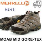 ショッピングトレッキングシューズ SALE メレル モアブ ミッド ゴアテックス メンズ トレッキングシューズ アウトドア 防水 軽量 スニーカー 男性 MERRELL MOAB MID GORE TEX