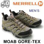 メレル モアブ ゴアテックス メンズ トレッキングシューズ アウトドア 防水 軽量 ウォーキング スニーカー ローカット MERRELL MOAB GORE TEX