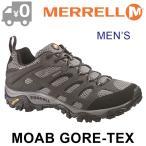 ショッピングトレッキングシューズ SALE メレル モアブ ゴアテックス メンズ トレッキングシューズ アウトドア 防水 軽量 ウォーキング スニーカー ローカット MERRELL MOAB GORE TEX