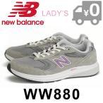 ショッピングウォーキングシューズ ニューバランス WW880 PG3 2E スニーカー レディース フィットネス ウォーキングシューズ 幅広 靴 ローカット グレー new balance