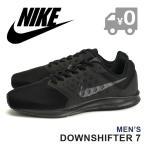 SALE ナイキ ダウンシフター 7 4E スニーカー メンズ ランニングシューズ 靴 メッシュ 軽量 ローカット 黒 ブラック 男性 NIKE DOWNSHIFTER 7 4E