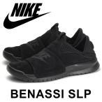 予約 2017年新作 ナイキ ベナッシ スリップ スニーカー スリッポン メンズ シューズ ブラック 黒 NIKE BENASSI SLP 882410