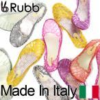 ラバーサンダル ラバーパンプス Rubb SICILY イタリア製
