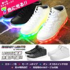 スケッチャーズ エナジーライト キッズ レディース 光る靴 スニーカー ブラック ホワイト ライト付き 充電可能 ダンス SKECHERS ENERGY LIGHTS 90600L
