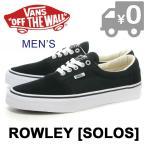 SALE バンズ ローリー スニーカー スウェード スケートシューズ メンズ BLACK_WHITE VANS ROWLEY [SOLOS]