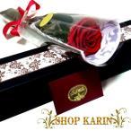 プリザーブドフラワー大きい一輪の一本薔薇 誕生日プレゼント/女性へプロポーズ/発表会に人気 ダイヤモンドローズ/スワロ/メッセージカード 1225