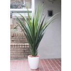 観葉植物 造花 大型 室内 人工観葉植物 消臭 抗菌 屋外使用可 UDD触媒 リュウゼツラン(パンダヌス) 150cm 送料無料 フェイクグリーン