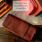 長財布 レディース 本革 BAGGY'S ANNEX ミネルバボックス ラウンドファスナー ロングウォレット LZYS-8000