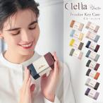 スマートキーケース レディース キーケース カード入れ カード  6連キーケース 6連 かわいい コンパクト トリコロール キーホルダー ブランド Clelia CL-11715