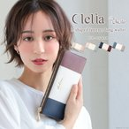 ���� Ĺ���� ��ǥ����� L���ե����ʡ� ���ޥ� ������ �ȥꥳ���� �������å� Clelia CL-17010