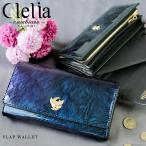 財布 レディース 長財布 エナメル 大容量 カードケース付き フラップロングウォレット Clelia CL-18101