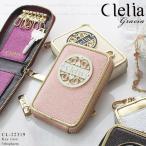 Clelia gracia カード入れ付き ラメ キラキラ 鍵 ケース