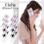 クレリア iPhone7 かわいい お揃い スマホカバー ハードケース