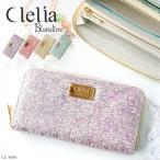 ���� ��ǥ����� Ĺ���� �饦��ɥե����ʡ� �ӳ� �ܳ� �� Clelia CL-8601