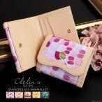 財布 レディース 二つ折り 本革 折り財布 ミニ財布 ステンドグラス調 エナメル コンパクトウォレット 日本製 Clelia-u- CLU-007