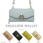 お財布ポシェット レディース 2way 使いやすい ショルダーウォレット 長財布 クラッチウォレット 2206018