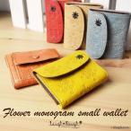 小さい財布 財布 レディース 薄い 本革 イタリアンレザー イタリア革財布 大人可愛い フラワーエンボス Laugh・Rough 36497