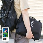 ショッピングPackage MEI ショルダーバッグ レディース バッグ アウトドア A4 バッグインバッグ TRIPPER EXTRA PACKAGE MEI-181102