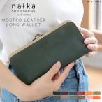 財布 長財布 レディース がま口 本革 薄い ギャルソンウォレット 日本製 がま口財布 nafka NFK-72001