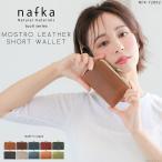 財布 折り財布 レディース がま口 本革 薄い ギャルソンウォレット 日本製 がま口財布 nafka NFK-72002