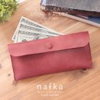 薄い財布 レディース 長財布 本革 薄マチ 日本製 ナチュラル レザー ロングウォレット nafka NFK-72003